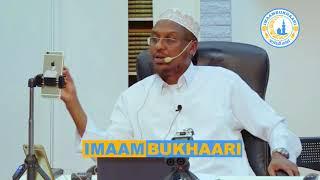 MUXAADARO CUSUB || NAFTA U BAAHAN WAANO WAAAGSAN  SHEIKH MUSTAFA HAJI ISMAIL