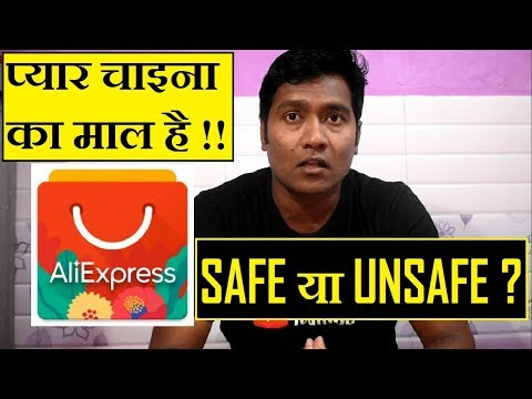 AliExpress Online Shopping India   AliExpress Shopping   Is AliExpress.com Safe For Indian User ?