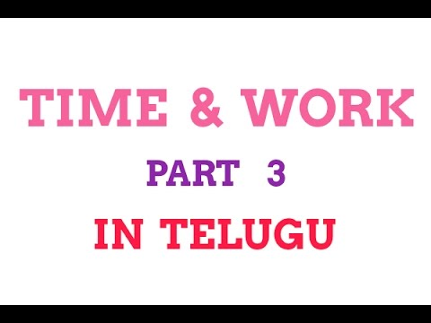 TIME AND WORK part 3 in telugu