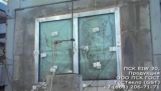 видео Алюминиевые не огнестойкие перегородки