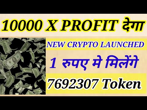 10000 X PROFIT , NEW LAUNCHED CRYPTO , BITCOIN PRICE , SHORT TERM INVESTMENT , CRYPTO MARKET
