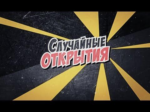 Онлайн ТВ (телевидение) смотреть онлайн в прямом эфире