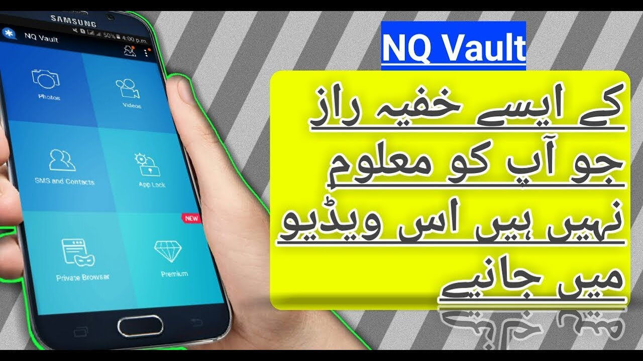 High Security Vault for Photos and Videos with Hidden Features 2018 (Nobody  Hack Your Personal Life)