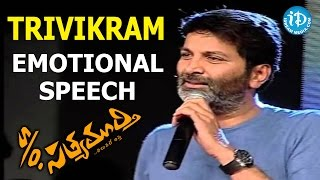 Trivikram Emotional Speech about Father - Son Relationship | S/o Satyamurthy Audio Success Function Video