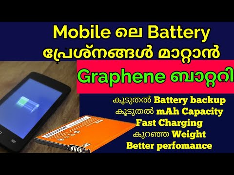 Graphene batteries and What are the advantages graphene battery using  mobile Explain മലയാളം
