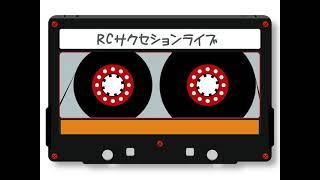 1980 NHKFM.