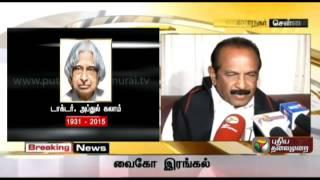 APJ Abdul Kalam was a true Tamilan: Vaiko on his condolence message spl video news 28-07-2015