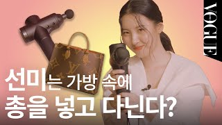 [MY VOGUE] Sunmi's Skincare Routine & Fashion Items! What's in her bag?? l VOGUE TV