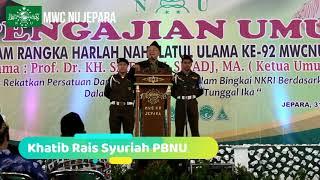 Harlah 92 NU 2018 - Keberkahan Indonesia Karena NU - KH Mujib Qulyubi