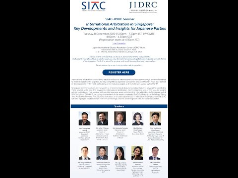 International Arbitration in Singapore: Key Developments and Insights for Japanese Parties
