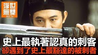 【末代皇帝電影】「末代皇帝電影」#末代皇帝電影,史上最執著認真的...