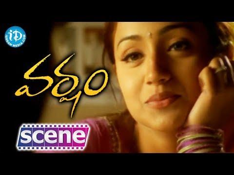 Prabhas & Trisha Romantic Scene || Varsham Movie || Prabhas, Trisha thumbnail