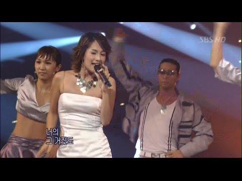 Chae Yeon(채연) - Dangerous Directing(위험한 연출) 20030928 Inkigayo
