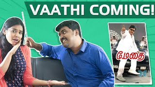 Vaathi coming | No comments simply waste
