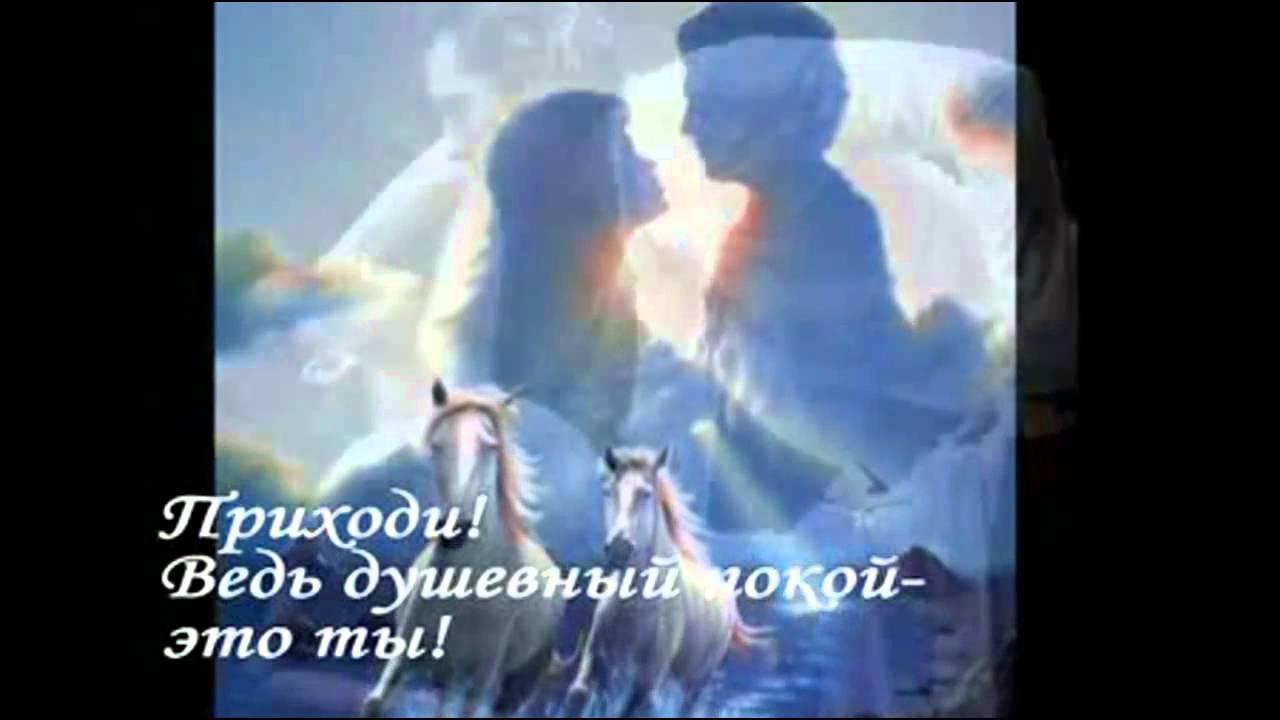 Омар хайям о любви скачать mp3