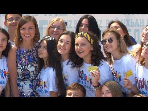 Церемония награждения на Х Всероссийском фестивале учащейся молодежи «Мы вместе» в ВДЦ