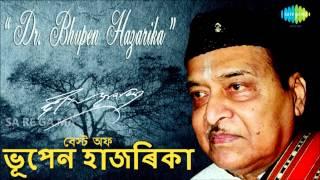 Samayero Agragti | Assamese Song | Bhupen Hazarika