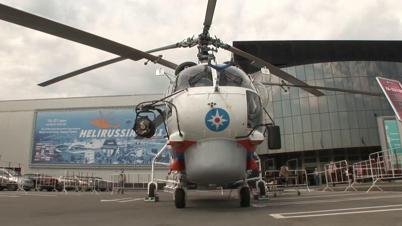 Kaan Air - KA 32A11BC