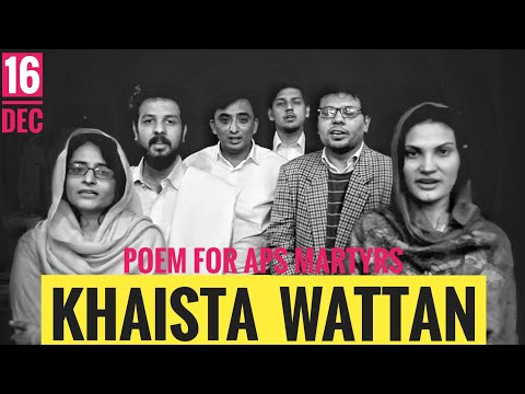 Khaista Watan aps attack new pashtu song (16 December)