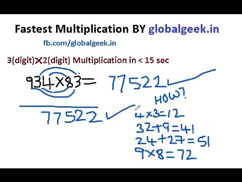 Fast Math Tricks: simple & fastest way to multiply 3 digit with 2 ...