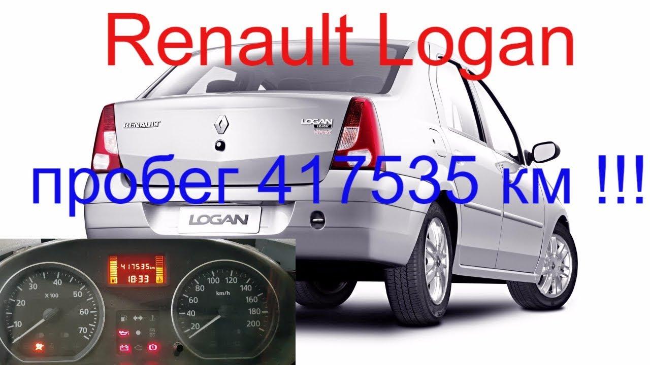 Замена свечей на Renault Megane II. Симптом - рывки при разгоне .
