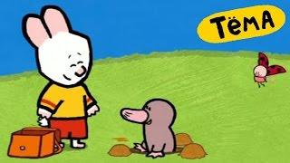 Рисунки Тёмы : Нарисуй крота! Обучающий мультик для детей