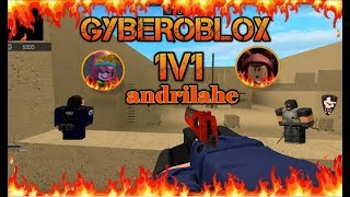 Roblox Counter Blox andrilahe 1v1 Pt 1 | # 105