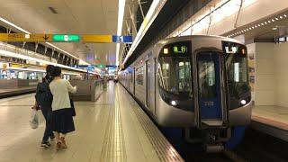 西鉄福岡(天神)駅 2018.08.30