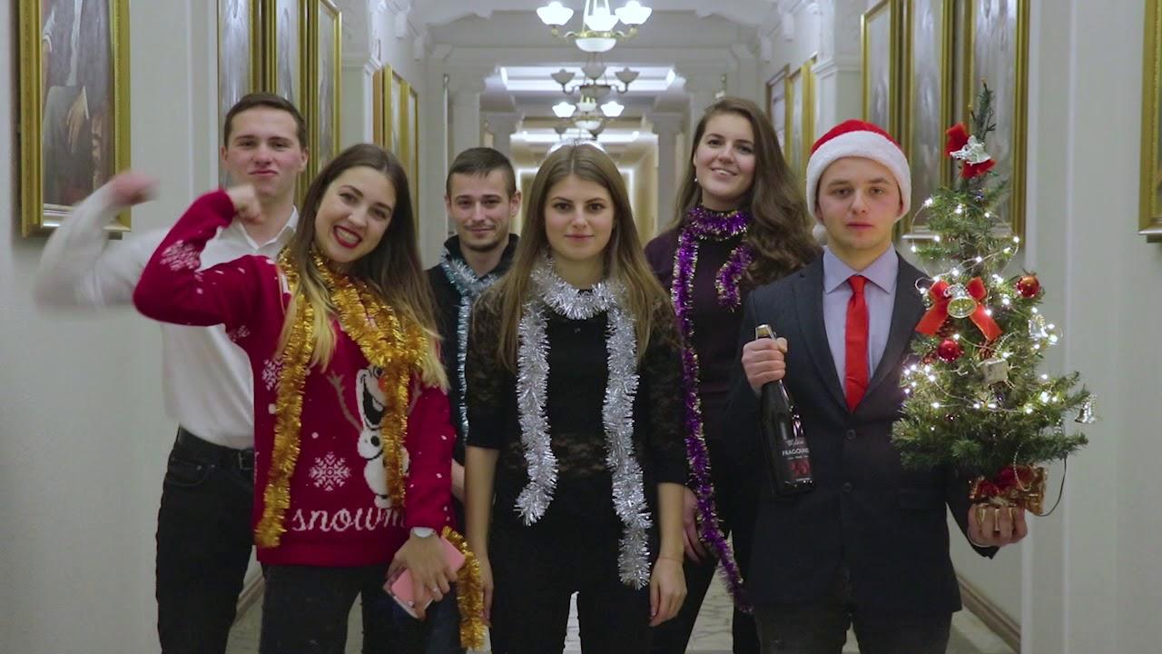 Поздравления с новым годом ткачева