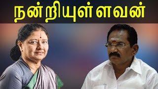 I'm Thank-full To  Sasikala  But I can Not Go Against Tamil Nadu Cm - Sellur Raju