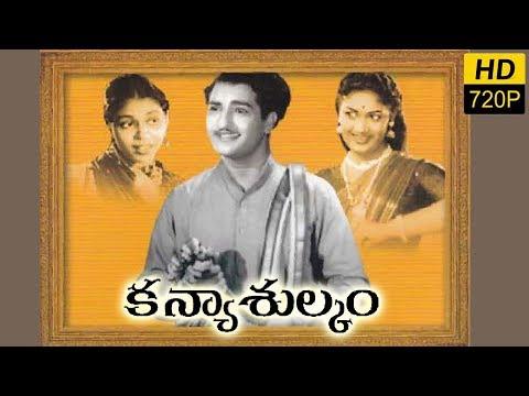 Kanyasulkam (1955) (కన్యాశుల్కం) Telugu Full Length Classic Movie || N.T. Rama Rao, Savitri