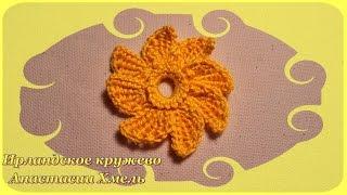 Видео-урок. Цветок крючком, маленький на восемь лепестков. Тунисское  вязание.