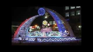 Ночной Харьков The night in Kharkov