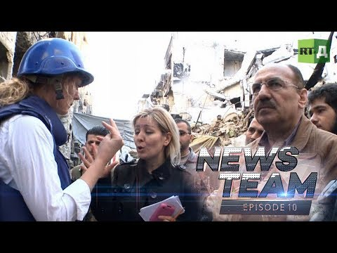 News Team: Battleground Syria and Voice lessons  (E10, Ft. George Watts)