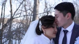 Свадебный клип г. Петропавловск Серик Инара