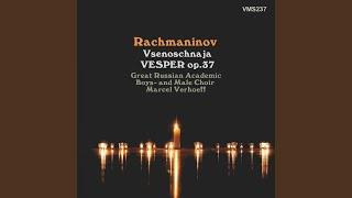 All-Night Vigil, Op. 37: No. 5, Nunc dimittis