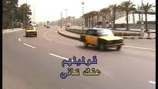 ادينى رجعتلك عمرو دياب كاريوكي ahmed disco dj