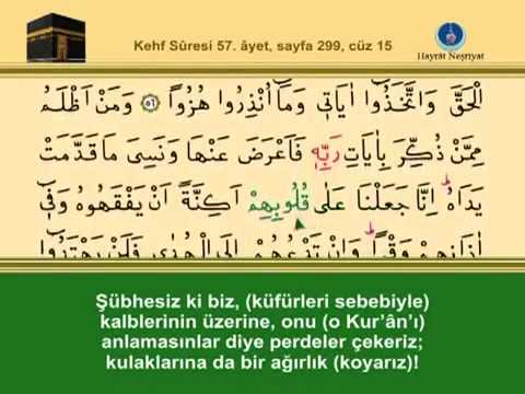 16.Cüz Kuran-ı Kerim Hatim - Maher al Muaiqly
