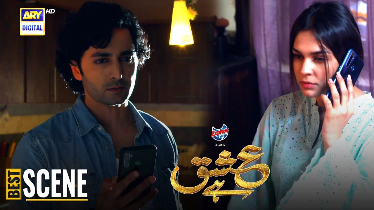 Isra Mera Ishq Hai | Ishq Hai Episode |  Presented by Express Power  | ARY Digital Drama