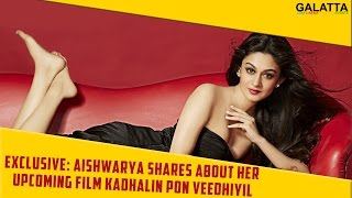 Exclusive: Aishwarya about her upcoming film Kadhalin Pon Veedhiyil