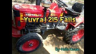Yuvraj 215 Mini Tractor 18 quintal Load Test [युवराज 215 छोटा ट्रेक्टर 18 क्विंटल वजन की परीक्षा]