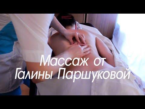 Лечение хиджамой в Алматы и Астане: внутричерепное