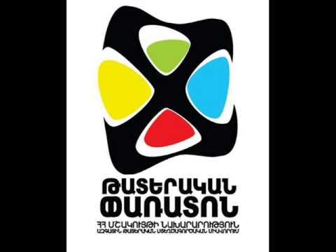 ՎԵՐՆԱՏՈՒՆ-ԱՐԱ ԽԶՄԱԼՅԱՆ (Public Radio of Armenia)
