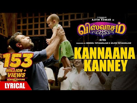 Kannaana Kanney Song with Lyrics | Viswasam Songs | Ajith Kumar,Nayanthara | D|Siva|Sid Sriram