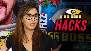Shilpa Shinde REVEALS Winning Strategy on Bigg Boss 11 Press Conference