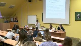 Лорен Резник, США: Диалоговое обучение — современные исследования и практики