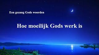 Christelijk lied 'Hoe moeilijk Gods werk is' | Officiële muziek video