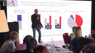 видео Dentsu Aegis Network Russia