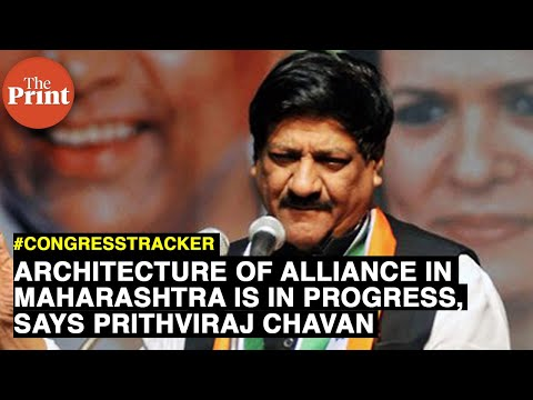 Architecture Of Alliance In Maharashtra Is In The Works, Says Prithviraj Chavan