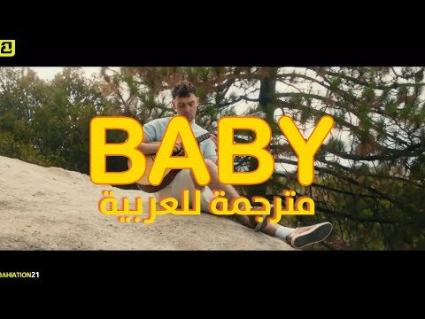 Clean Bandit - Baby Feat. Marina & Luis Fonsi - (مترجمة للعربية) [Official Transltion Video]